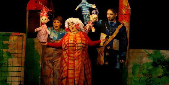юбилей куклен театър Русе