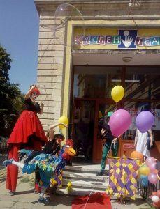 куклен театър 1 юни