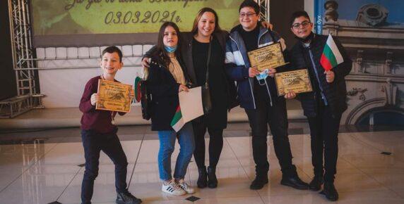 """Децата от ДТШ """"Патиланци"""" към Държавен Куклен Театър - Русе бяха наградени за участието си в конкурс за рецитал """"За да я има България"""""""